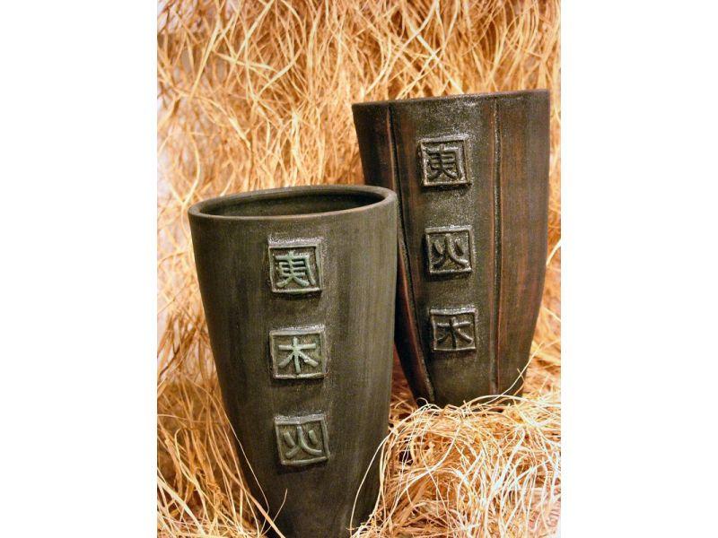 Japán betűs váza :